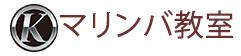雑司ヶ谷│桐太マリンバ教室